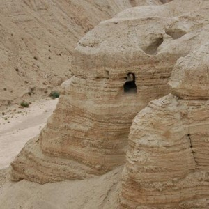 Dead Sea Scrolls cave in Qumran