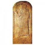 Stela of Shalmaneser III